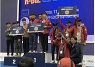 광운대 로봇게임단 로빛, 2018 대구국제로봇산업전 R-BIZ Challenge turtlebot3 autorace 부문 1위 수상