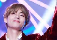BTS V's Chinese Fans Go the Distance to Show Their Support.. in Japan??