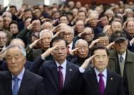 """전직 국방장관과 총장들, """"군의 무장이 해제돼 우려"""""""