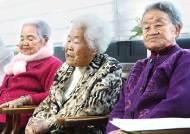 """나눔의집, 화해치유재단 해체 소식에 """"할머니 모두 기뻐했다"""""""