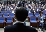 """[월간중앙 특별기획] """"비대위는 미덥지 못하고···당엔 리더다운 리더 없어"""""""
