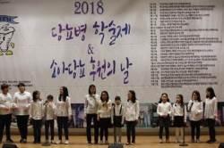 피아니스트 백나예 당뇨병희망 교육봉사 부문 국회 교육위원장 표창