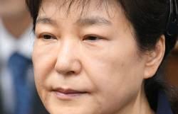 '새누리당 공천개입' 박근혜, 2심도 징역 2년 선고