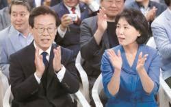 '혜경궁 김씨' 추정 네이버 댓글 1995건 발견...내용 보니