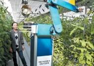 [사회공헌 선도하는 국민의 기업] AI 활용 작물 생육·질병 진단 …'한국형 스마트팜 2세대 기술 시연회'개최