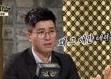 19년 무사고 연예인 '김종민', 그가 말하는 연예인론(論)