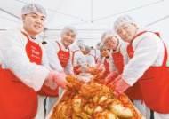 [사회공헌 선도하는 국민의 기업] 사랑으로 버무린 김치, 희망의 밥상에 올립니다