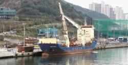 [사진] 미국 제재 러시아 선박 부산항에