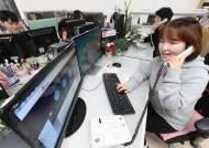 """""""민원 전화 많이 받는다면""""…KT 친절매니저 서비스 출시"""