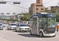 자율주행·차량공유 … '모빌리티 동맹' 경쟁 불붙었다
