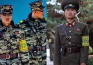 '얼룩무늬'로 바뀐 판문점 JSA 북한군 군복