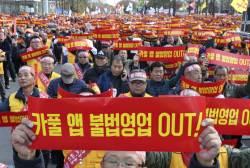 """국회 진격한 <!HS>택시<!HE>기사들 """"<!HS>카풀<!HE> OUT""""…딜레마 빠진 민주당"""