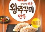 [맛있는 도전] 주꾸미와 화끈한 매콤양념 '환상의 궁합'… 깊은 해산물 풍미에 야채로 씹는 맛 더해