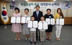 """""""자랑스러운 국민으로서…"""" 귀화 한국인, 내달부터 '국민선서' 해야한다"""