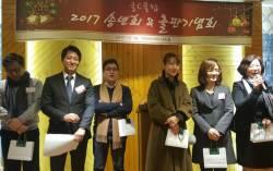 '품위있는 글방' 중앙일보 '글C클럽' 수강생 모집