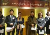 [알림] '품위있는 <!HS>글방<!HE>' 중앙일보 글C클럽 수강생 모집