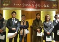 [알림] '품위있는 글방' 중앙일보 글C클럽 수강생 모집