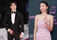 [39th 청룡] '안시성' 남주혁·'마녀' 김다미, 생애 한번뿐 신인상 수상