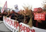 [이코노미스트] 쌀 목표가격이 뭐길래 … 정부·여당 vs 야당·농민 정면충돌 조짐