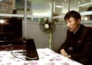 """北 '사물인터넷' 적용된 살림집 공개 """"TV를 켜시오"""" 말하자"""