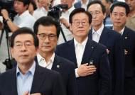 여권의 '비문 죽이기' 논란, 덩달아 커지는 리더십 비판