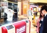 확장되는 서비스산업…고령자와 로봇의 협업 일자리 뭘까