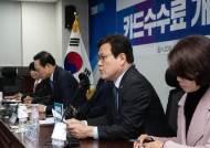 카드 이용자 혜택 줄여 '중산층·부자 자영업자'까지 지원...자영업자 연간 150만~500만원 수수료 절감