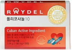 [건강한 가족] '레이델 폴리코사놀-10' 대용량 한정판 제품 선봬