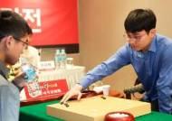 박정환 9단, 중국 판팅위 9단 꺾고 한국에 첫 승리 안겨