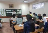 국립국어원‧국민대, 한국어 예비교원 국외실습 지원 사업 수료식