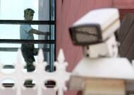 [속보] 검찰, '영포빌딩 문건' 관련 경찰청 정보국 압수수색