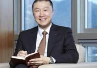 구자은 회장 승진, '변화보단 안정'…계열사 CEO 전원 유임한 LS