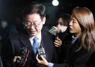 檢, 오늘 '김혜경 폰' 못찾으면 이재명 부부 신체 수색한다