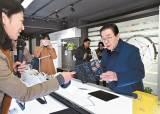"""중국 간 박원순 시장 """"국정조사 돌파 자신 … 그 후 더 강력한 사람 되겠죠"""""""