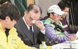 [사진] 검찰총장, 형제복지원 피해자에 사과