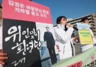"""광화문 한복판 """"난 공산당이 좋아요""""···국보법 7조 논란"""