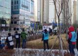 """금속노조 """"유성기업 임원 집단폭행, 옹호할 생각 없다"""""""