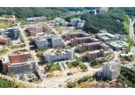 [추천! 우수대학] 창업 친화적 캠퍼스, ICT·생명과학 특성화로 4차 산업혁명 시대 선도