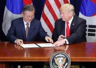 文 대통령, G20서 트럼프와 회담...대북제재 완화 언급할까