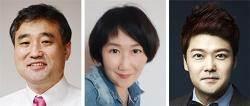 [사랑방] 연세언론인상에 김명호·김성희·전현무