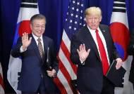 """백악관 """"트럼프, 문 대통령과 G20서 정상회담 개최"""""""