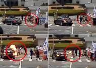 '대법원장 차량 화염병 투척' 70대 농민 오늘 영장심사
