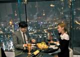 [issue&] 123층서 로맨틱 프러포즈해맞이 … 연말연시 '천상의 이벤트' 즐기세요