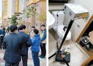 """""""5000가구 바닥 뜯어라"""" 임대아파트 라돈 공포"""