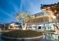 [거점 국립대] 스마트 강의실, 오프캠퍼스 … 융합지식·모험심 겸비한 인재 육성