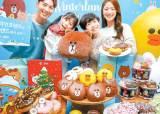 [issue&] '라인프렌즈'와 유쾌한 겨울 캠페인 … 캐릭터 활용 신제품·광고 등 선봬
