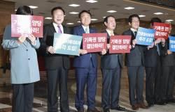 """[<!HS>포토사오정<!HE>]임재훈 """"쯕깍"""" 구호에 야 3당 의원들 폭소 대방출"""