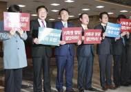 """[포토사오정]임재훈 """"쯕깍"""" 구호에 야 3당 의원들 폭소 대방출"""
