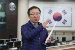 """""""발사체는 우주 기술력 입증하는 명함""""…누리호 개발 3년 이끈 고정환 항우연 본부장"""