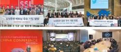 [issue&] PB 글로벌 투자 역량 강화 역점 … 올해 해외주식 교육 2만5000시간 돌파